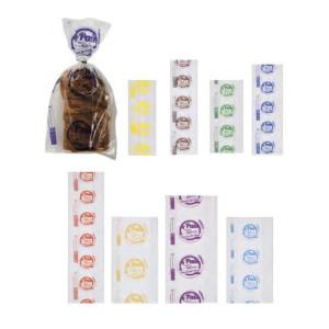 Comprar Bolsa para Pan Perforada Reciclable