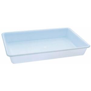 Comprar Fuente Rectangular de Plástico