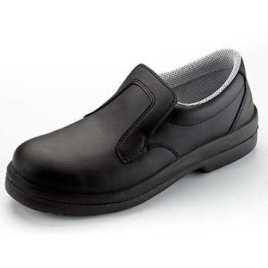 Comprar Zapato Profesional negro Punta de Acero