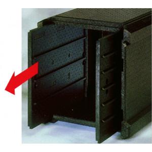 Contenedor Isotérmico con Apertura y Carga Frontal 60 x 40 cm