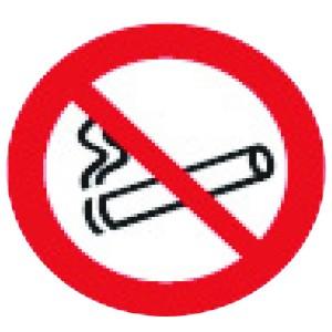 Comprar ADHESIVO PARA NO FUMADORES P/10