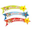 """Comprar Estrella Oblea """"Felices Fiestas"""" Decoración Navidad Profesional"""